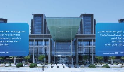 Know more about the phased opening of Sheikh Shakhbout Medical City